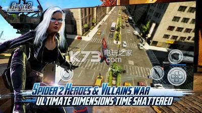 蜘蛛侠2终极维度 v1.0.0 游戏下载 截图