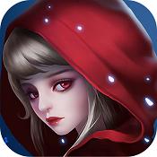 小红帽ol破解版下载v1.0.4