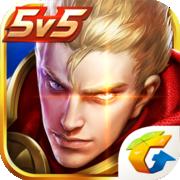 王者荣耀2.0版本下载v1.43.1.5