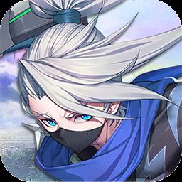 兵刃无限钻石版下载v1.3.0.31