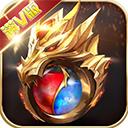 血战龙城bt版无限元宝版下载v1.0.0