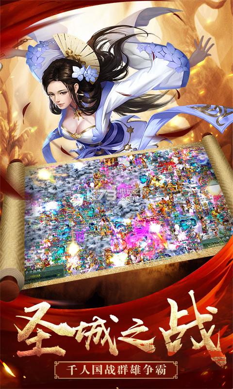 武斗仙元 v1.0.0 折扣版下载 截图
