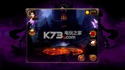 永痕魔力天使 v1.1 游戏下载 截图