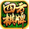 湖南四方棋牌 v2.1 游戏下载