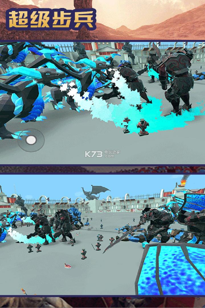 超级步兵 v1.4.12 手游下载 截图