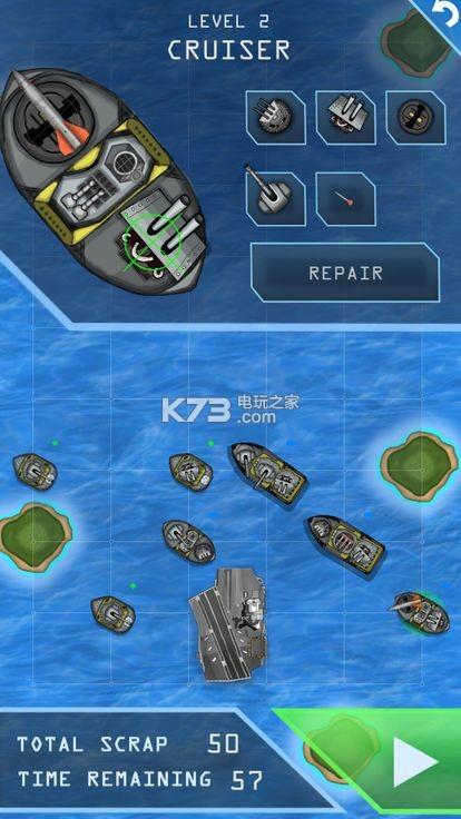 运营商指挥官 v1.0 游戏下载 截图