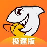 斗鱼极速版 v2.1.0 app下载