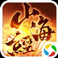 山海经古兽录游戏下载v3.1.0