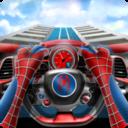 蜘蛛侠战车 v2.5 游戏下载