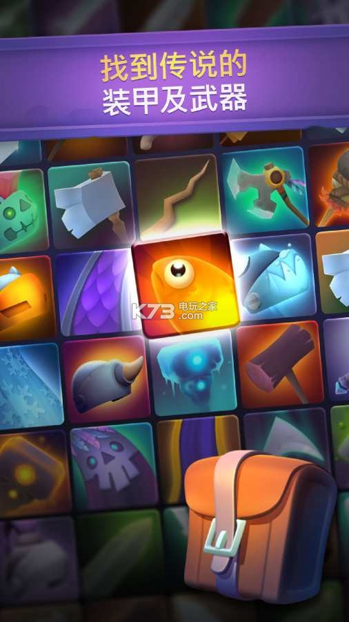 不休骑士2 v2.1.0 手游下载 截图