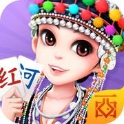 红河西元个旧麻将下载v1.3.0
