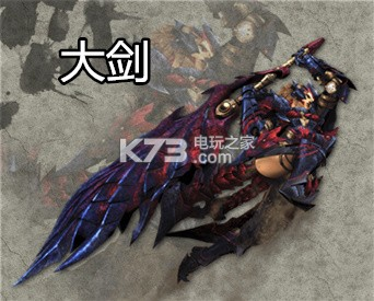怪物猎人xx 中文版下载 截图