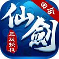 仙剑客栈 v1.0.0 电脑版下载