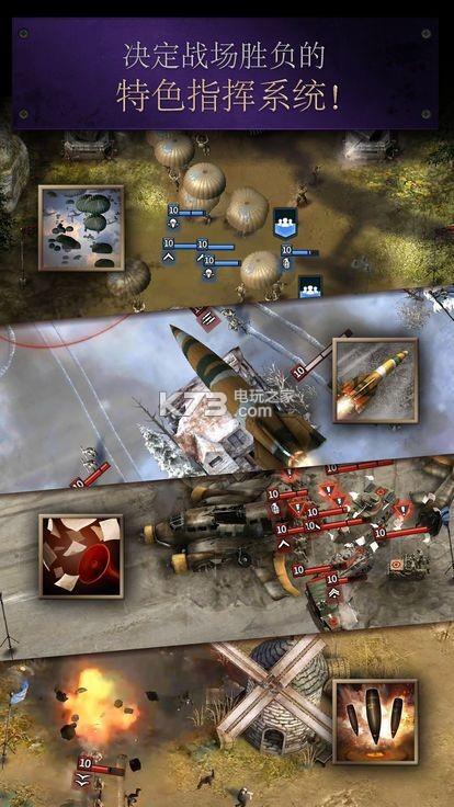 勇猛之路二战 v1.0.1174.23515 游戏下载 截图
