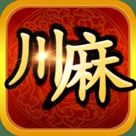 哈哈四川麻将手机版下载v1.0.6