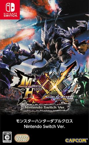 怪物猎人xx 中文版下载