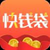 快钱袋app下载v1.0