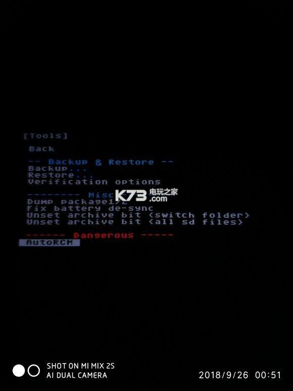 nxtmp传输工具 下载[switch直连电脑拷贝工具] 截图