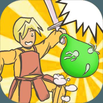 勇者的奇怪冒险 v1.01 游戏下载