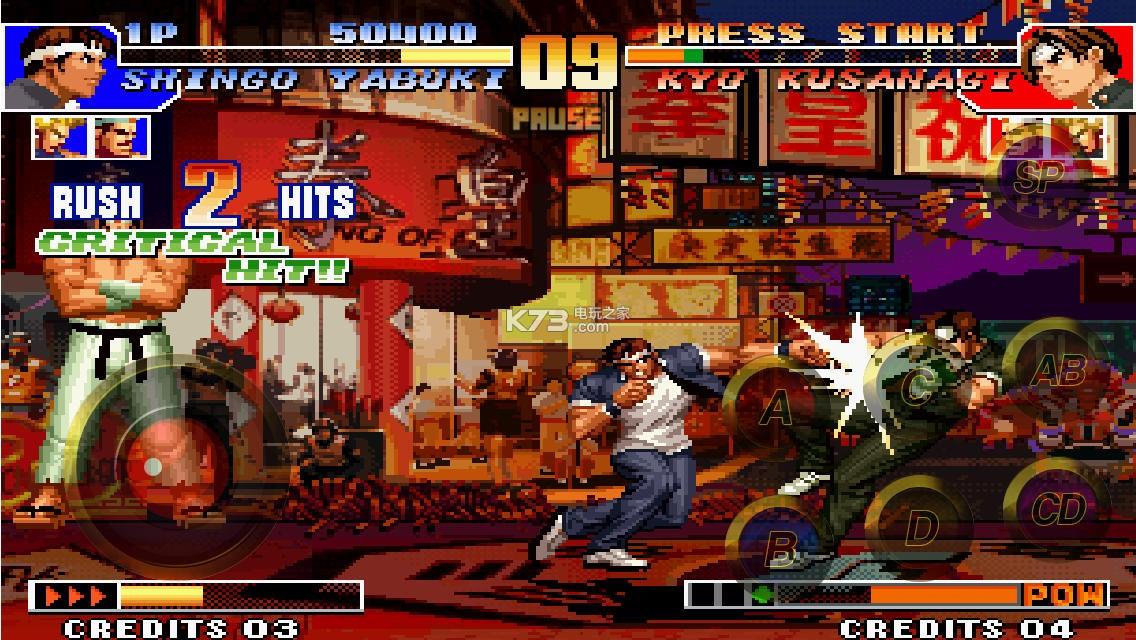 拳皇97 switch版 下载[kof97] 截图