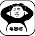 开心斗图 v1.0 游戏下载
