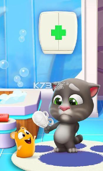 我的汤姆猫2 无限金币版下载v1.0.2