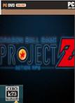 龙珠Project Z v1.0 游戏
