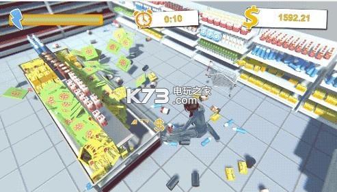 拆超市模拟器 下载 截图