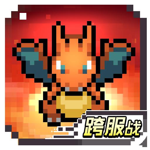 像素小精灵新年版下载v1.1