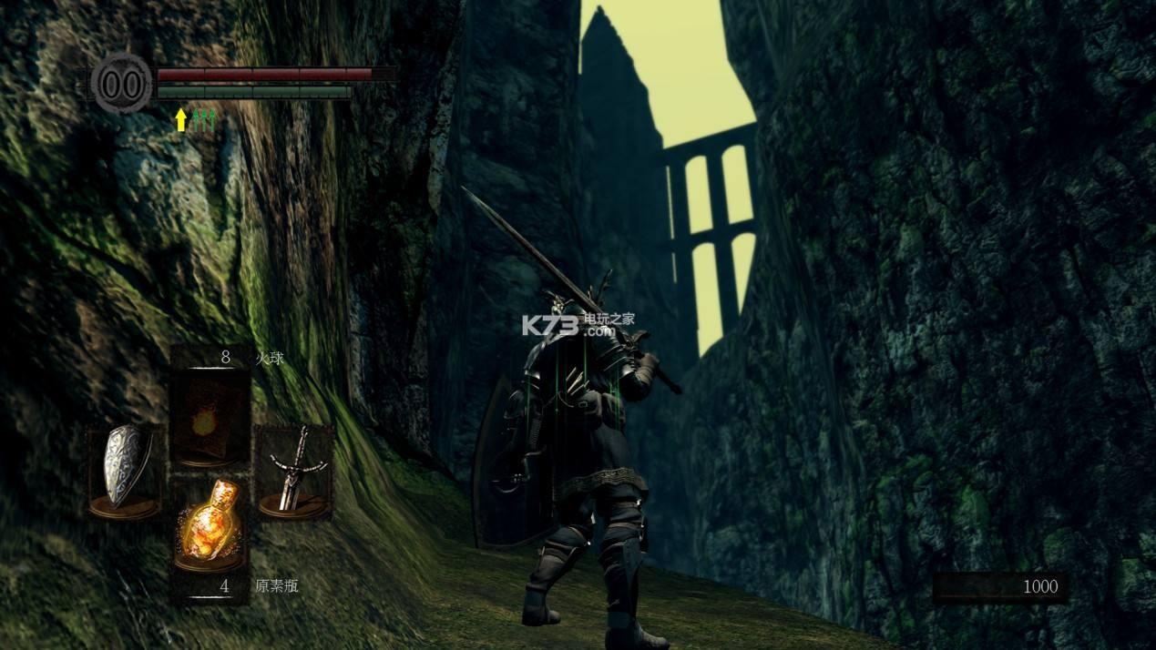 黑暗之魂1重制版 switch中文版下载 截图
