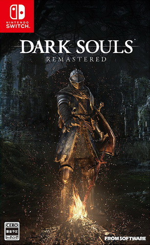 黑暗之魂1重制版 switch中文版下载