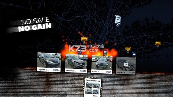 汽车交易商模拟器 游戏下载 截图