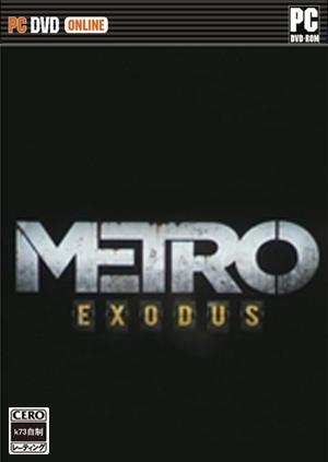Metro Exodus战栗深隧流亡 游戏