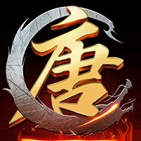 大唐江湖BT变态版下载v1.0.0