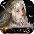 神魔之翼 v1.0.0 变态版下载