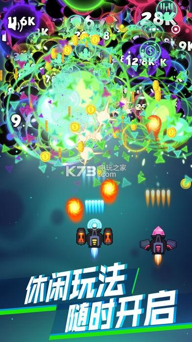 抖音消灭病毒 v4.0.3 游戏下载 截图