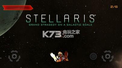 STELLARIS PE v1.0 游戏下载 截图