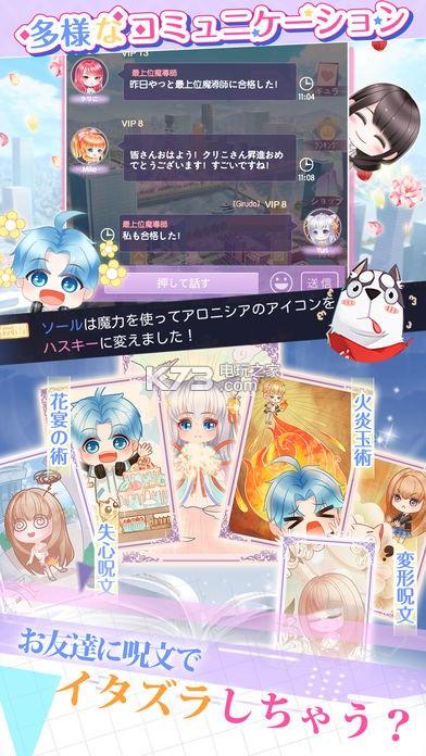 阴影恋爱 v1.0 游戏下载 截图