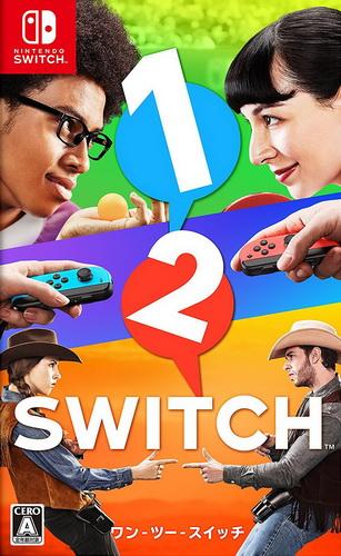 switch开发创作的一款聚会上非常实用的体感对战游戏,游戏只需要joy