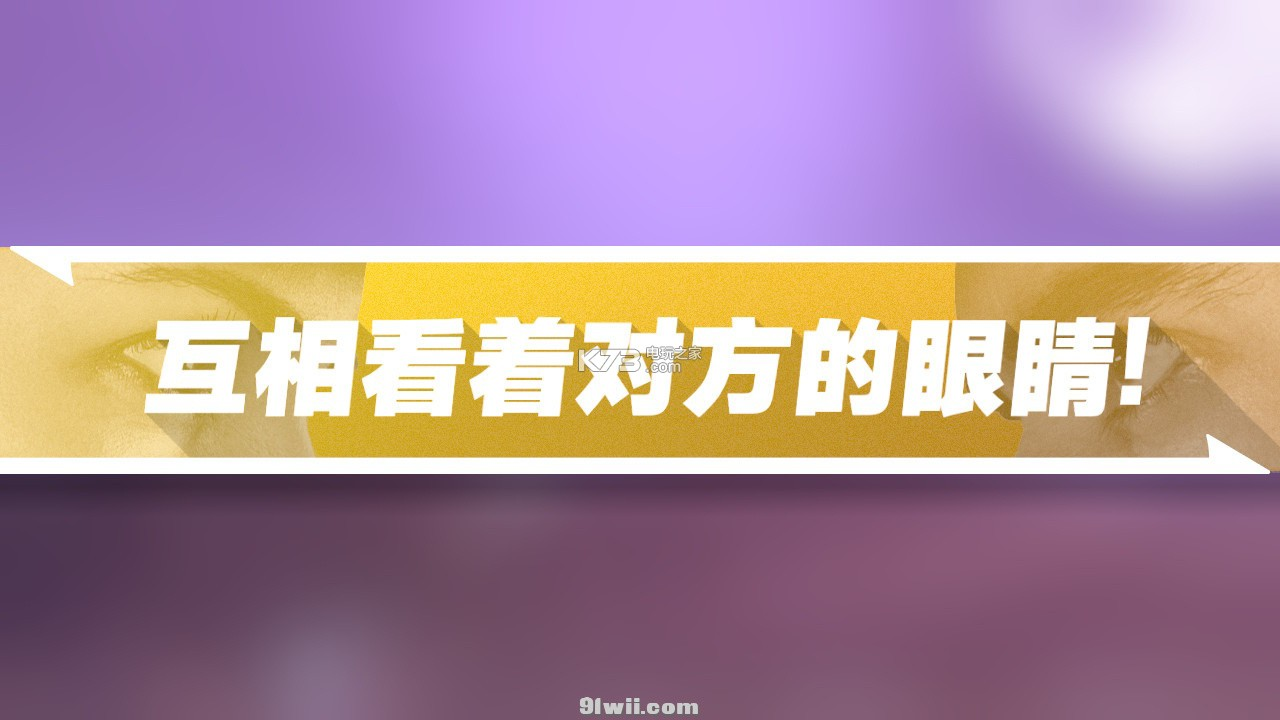 1-2-switch 漢化版下載 截圖