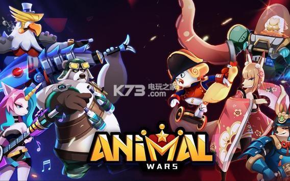 动物战争 v5167 手游下载 截图