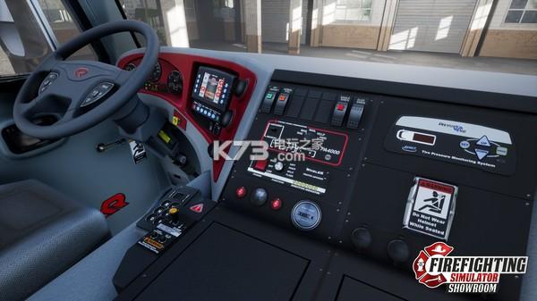 救火模拟器 游戏下载 截图