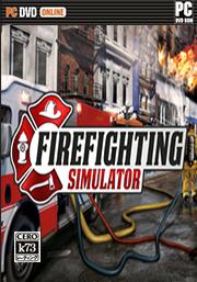 救火模拟器 游戏下载