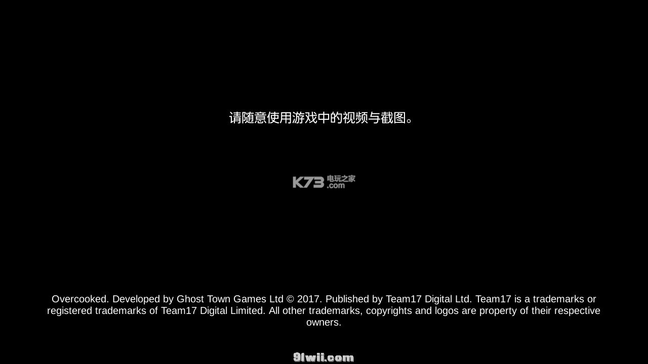 煮糊了switch v1.0.0 中文版下载 截图