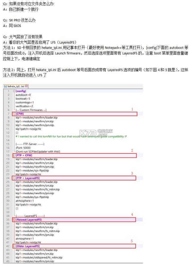 龙珠超宇宙2中文版下载龙珠超宇宙2 switch港版下载-k73电玩之家