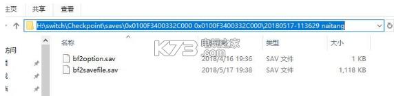 Switch存档管理器Checkpoint v3.40 下载[存档导入导出] 截图