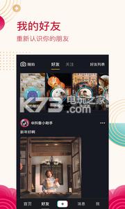 抖音短视频 v15.5.0 app下载 截图