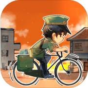 时光邮差 v1.0 游戏下载