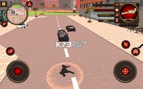 变种人飞天英雄2 v1.0 游戏下载 截图