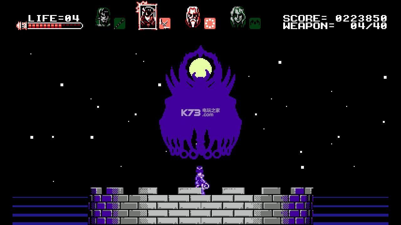 血污月之诅咒switch 汉化版下载 截图